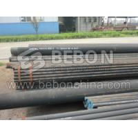 China API 5L X52 ,X52 steel plate and pipes, X52 steel supplier, X52 steel plate and pipes as large diameter pipes on sale