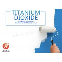 China High Covering Power Rutile Titanium Dioxide White powder Rutile R920 Use in Coating wholesale