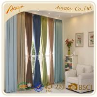 China Nursery Blackout Curtains Bay Window Blackout Curtains Solid Green on sale