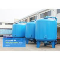 China Professional Carbon Steel Sand Filter Water Treatment With 8mm Cap Thickness wholesale