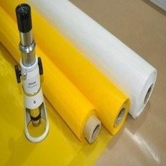 China monofilament polyester screen printing mesh wholesale