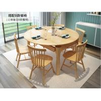 China Home Furniture Solid Wood Table / Expandable Round Dining Table Modern Style wholesale