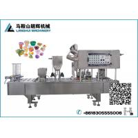 China Automatic Jelly | Pudding Plastic Cup Filling Sealing Machine on sale
