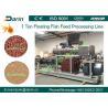 China 150kg/h - 500kg/h Dry pet dog food making machine , dog food extruder wholesale