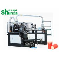 China Disposable High Speed Paper Cup Making Machine With Automatic Counting System wholesale