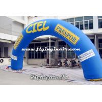 China Advertising Inflatable Polyester Arch for Outdoor Events and Display wholesale