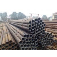 China Carbon Steel Pipe to ASME B36.10 wholesale