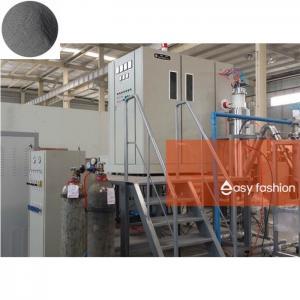 China Radio - Frequency Plasma Metal Powder Atomization Equipment  High Energy Density wholesale