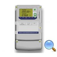 China DTSYF669/DSSYF669 Three-phase Electronic Multi-rate and Prepayment Watt-hour meter wholesale