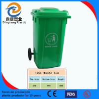 China plastic garbage bin with wheels 100L wholesale