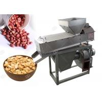 Dry Nuts Roasting Machine Peanut Skin Peeling Groundnut Peeler Small 200 Kg / H