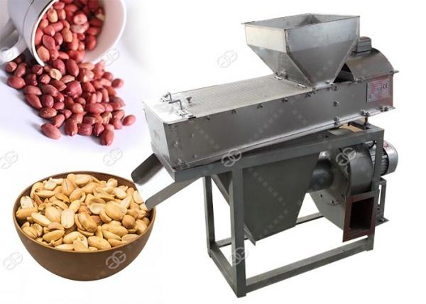 Quality Dry Nuts Roasting Machine Peanut Skin Peeling Groundnut Peeler Small 200 Kg / H for sale