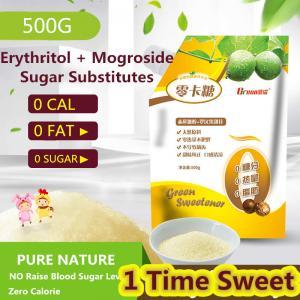 China 0 CAL Sugar Erythritol with Mogroside Free Sugar 0 CAL All Natural 1X Sweetener 500g wholesale