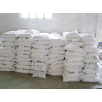 China Potassium Chloride wholesale