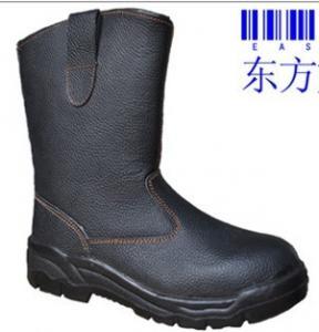 China 609 wholesale