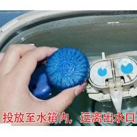 China blue toilet cleaner wholesale