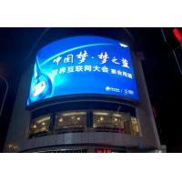 Buy cheap PH10 Outdoor adverting wall led display/ P10 led Screen outdoor led advertising from wholesalers