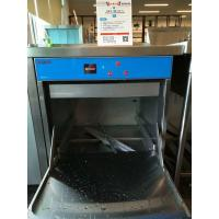 China Commercial Under Bar Dishwasher , Stainless Steel Commercial Dishwasher 850H 600W 630D wholesale
