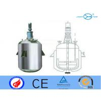 China Packing Fluidized Semi Fed Batch Enzyme Bed Stirred Tank Reactor For Food Grade wholesale