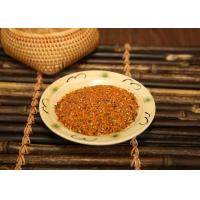 China Shichimi Togarashi Dried Chilli Powder Seven Pepper Seasoning For Fried Fish on sale