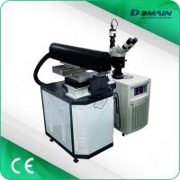 China Fast Speed Stainless Steel Spot Welding Machine , YAG Laser Soldering System wholesale