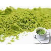 China Healthy Fat Burning Green Tea Matcha Powder With Steamed Processing on sale