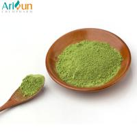 China Imperial Grade Matcha Green Tea Antioxidants Weight Loss For Drinking Enhances Mood Aids on sale