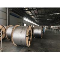 China Bare Aluminium Conductor Steel Reinforced ASTM B 232 & BS 215 Part 2 wholesale