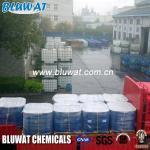 China Water Purifying Chemicals Polymer Coagulant of Polyelectrolyte Equivalent To Floquat Coagulant wholesale