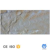 China 3d Ceremic wall tile for exterior wall design wholesale