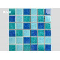 China 2 Color Assorted Ice Cracked Glass Mosaic Tile Sheets For Swimming Pool 36 Pcs wholesale