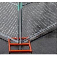 chain link removable fence