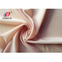 China Soft Breathable Polyester Spandex Fabric For Underwear / Bikini Anti Microbial wholesale
