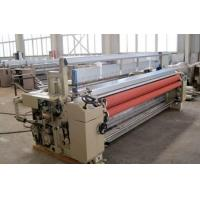 China water jet loom with cam shedding wholesale