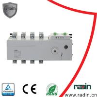 China 125 - 250 A Automatic Transfer Switch Dual Power White Small Size CE RoHS Approved wholesale