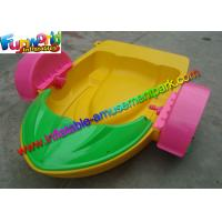 China Swimming Pool Funny Kids Plastic Paddle Boat / Adult Water Bumper Boats For Park wholesale