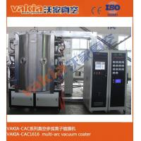 China vakia-cac-1616 ion plating technology on glass products coating wholesale