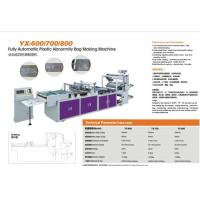 Fully Automatic Plastic Abnormity Bag Making Machine