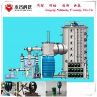 Buy cheap Colorful Glass Vacuum Coating Machine / Magnetron Arc Vacuum Plating Equipment from wholesalers