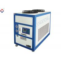 China Plastic Industry Air Cooling Chiller Box Type With Copeland Compressor on sale