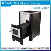 Buy cheap Factory price cast iron wood sauna heater from wholesalers