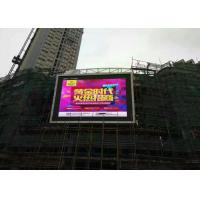 Buy cheap High resolution advertising waterproof P3 P4 P5 P6 P10 using for outdoor easy to install from wholesalers