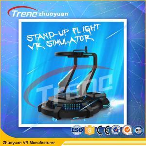 China DC 220 Volt Motor Vibration VR Theme Park Simulator With Earthquake Effect wholesale