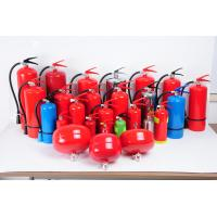 China Portable ABC type fire extinguisher(0.5KG-12KG) on sale