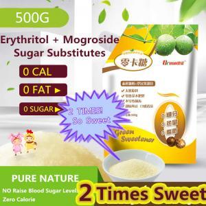 China 0 CAL Sugar Erythritol with Mogroside Free Sugar 0 CAL All Natural 2X Sweetener 500g wholesale