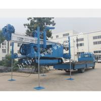 China YDL-300DT water well drilling rig geothermal drilling machine deep hole drill rig multifunctional full hydraulic wholesale