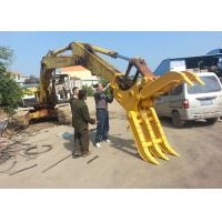 Quality Self Linked Mechanical Excavator Log Grapple With CE Approved for sale