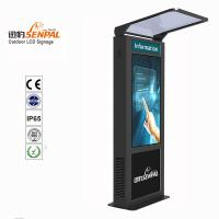 China Outdoor Digital Signage With IP65 for full outdoor support polarized sunglasses wholesale