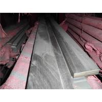 China DUPLEX S32750 Stainless Steel Flat Bar , SAF2507 Flat Metal Bar 1-20mm Thickness on sale