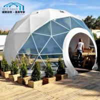 China Metal Geodesic Dome Tent / White Geodesic Dome Translucent Cover wholesale